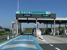 茨城空港 - Google 検索