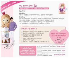 SHINee Perfume - Ms Bloom (Minho)