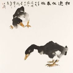 Leslie Goh Spring Play - Chinese ink and pigments on rice paper