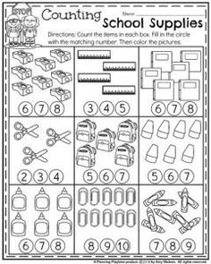 Back to School Kindergarten Worksheets - Counting School Supplies
