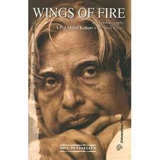 Wings of Fire by APJ Abdul Kalaam