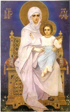 Russian Orthodox Icon of Panagia with Christ Child Blessed Mother Mary, Divine Mother, Blessed Virgin Mary, Religious Images, Religious Icons, Religious Art, Lady Madonna, Madonna And Child, Catholic Art