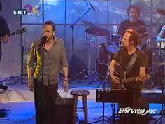 ▶ Β. Παπακωνσταντίνου, Π. Μουζουράκης - Ο μαύρος γάτος - YouTube