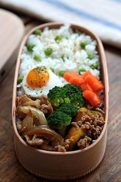 Green Pea Rice Bento