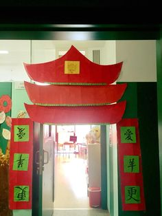 Chinese New Year Crafts For Kids, Chinese New Year Dragon, Chinese New Year Decorations, Chinese Crafts, Chinese New Year 2020, New Years Decorations, Fall Crafts For Kids, Chinese Party, Japanese Party