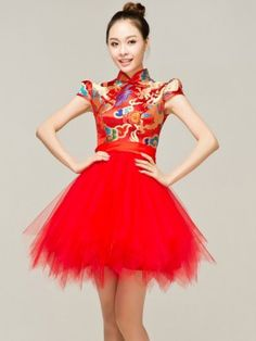 Chinese Sweet 16