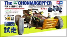 Tamiya, Rc Cars, Offroad, Monster Trucks, Racing, Youtube, Running, Auto Racing, Off Road