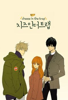 Browse pictures from the manga Cheese in the Trap Season 2 on MyAnimeList, the internet's largest manga database. Second season of Cheese in the Trap. Cheese In The Trap Kdrama, Cheese In The Trap Webtoon, W Two Worlds, Webtoon Comics, Weird Stories, Manga To Read, Magical Girl, Korean Drama, Manhwa