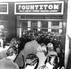 Ελλάδα Αθήνα 29 Νοεμβρίου 1970 φωτογραφία Κώστας Μεγαλοκονόμου προβολή της ταινίας Woodstock Athens Greece, Great Movies, Broadway Shows, Woodstock, Past Life, Step By Step