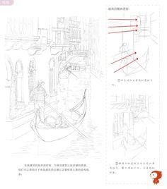 飞乐鸟《印象绘-意大利》色铅笔旅行绘图书 异国人文建筑民俗风情-淘宝网全球站