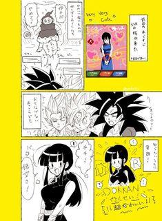 ♡෴ from the story ��GoChi Doujinshi��✅ by XxE_GochixX (�) with 389 reads. Dragon Ball Z, Dragon Ball Image, Romance, Chi Chi, Doujinshi, Dbz, Otaku, Wattpad, Comics