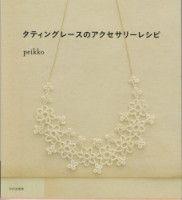 "Gallery.ru / mula - Альбом ""Japonia"""