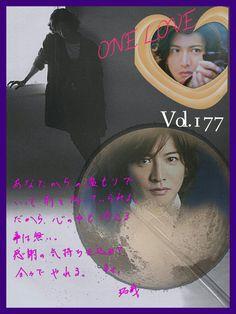 Vol.177 ONE LOVE