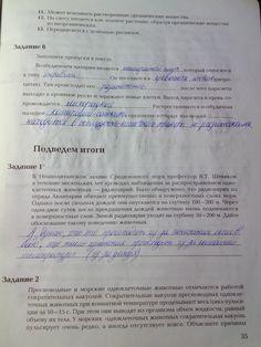 Гдз контрольные работы по алгебре класс мордкович скачать  Постсоветский регион 11 класс география