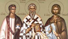 Σήμερα τιμώνται οι : Άγιοι Λαυρέντιος, Ξύστος πάπας Ρώμης και Ιππόλυτος - fiftififti - Princess Zelda, Fictional Characters, Fantasy Characters