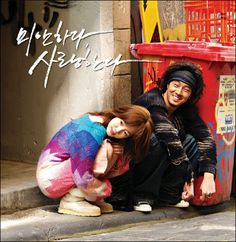 Im Sorry, I Love You: Another oldie from 2004 but so far an awesome drama starring 소지섭 ( So Ji Sub). Just started watching it in 2013. love it !!