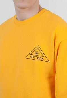Gosha Rubchinskiy - Arctic Sweater.