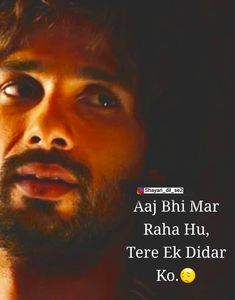 Bilkul sahi likha h Broken Love Quotes, Love Hurts Quotes, Hurt Quotes, True Love Quotes, Boy Quotes, Brother And Sister Relationship, Bad Attitude Quotes, Silly Love, Bollywood Quotes