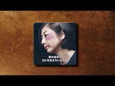 Yaocho Bar - The Violent Coasters By Ogilvy & Mather, Japan - THEINSPIRATION.COM
