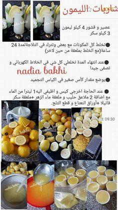 Jus de citron Algérois.