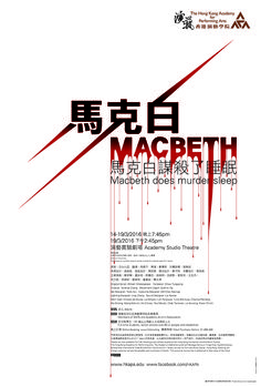 #Macbeth,  designed by #monsterWAi