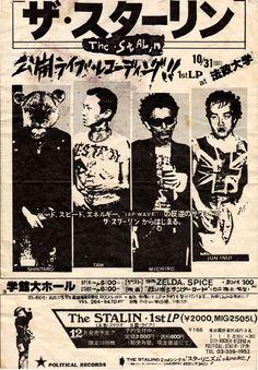 vintage punk posters - Google Search