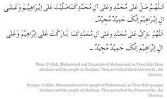 Prophet of Peace Muhammad (saw): Invoke blessings and durood | Islam Ahmadiyya