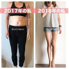 """ちぃ on Instagram: """"最初は周りから「1ヶ月続けばいいほう」と言われてたインスタでのダイエット。 気がつけばもう1年と8ヶ月。 . . 2018年に入ってからは色々あってリバウンドもあったり あんまり体型変わってないけど、去年と比べるとやっぱり変わってた(笑) . . .…"""" Fitness Diet, Health Fitness, Skinny Diet, Health Trends, Keep Fit, Diet Motivation, Transformation Body, Health Diet, Perfect Body"""