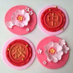 moon cake festival Art For Kids, Crafts For Kids, Kid Art, Chinese Moon Festival, Chinese Celebrations, Chinese Arts And Crafts, Cake Festival, Lantern Festival, Art N Craft