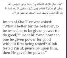 Imam As-Shafi