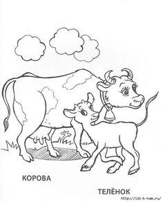 раскраски для детей домашние животные птицы детеныши корова и теленок, раскраска домашние животные и птицы детеныши, раскраска корова с теленком