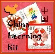 Chinese language and history units