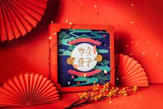 Chinese New Year Decorations, New Years Decorations, Box Design, Layout Design, Chinese New Year Design, Coffee Cup Design, Dragon Boat Festival, Chinese Zodiac Signs, Tea Box