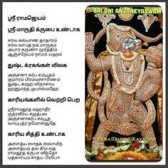 Vedic Mantras, Hindu Mantras, God Prayer, Daily Prayer, Shri Hanuman, Shri Ganesh, Hanuman Ji Wallpapers, Prayer For My Family, God Pictures
