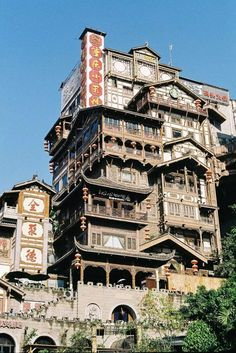 Chongqing, the most worth to go in several places / with a complete photo Raiders Architecture Concept Drawings, Asian Architecture, Beautiful World, Beautiful Places, Travel Around The World, Around The Worlds, Night Scenes, Fantasy Landscape, Hot Pot
