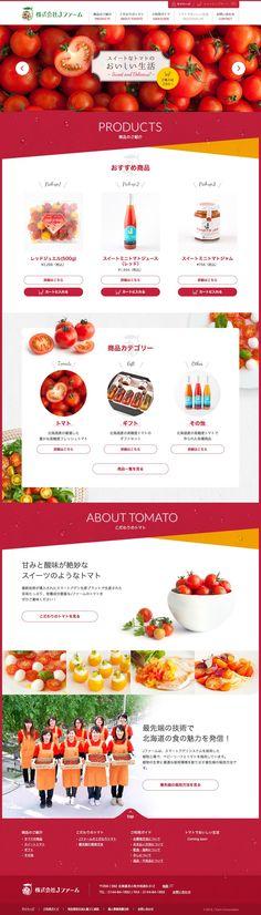 jfarm-tomato