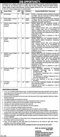 Forest Department Jobs  In Lahore For Directors And Assistant