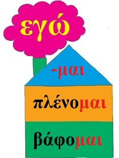 Classroom Ideas, Decoration, Home Decor, Decor, Decoration Home, Room Decor, Classroom Setup, Decorations, Decorating