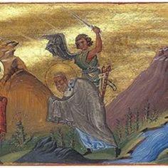 Άγιος Κυπριανός: Στις 2 Οκτωβρίου η Εκκλησία τιμά τον θαυματουργό Άγιο - Προσευχή για Βασκανία Christ, Saints, Birds, Painting, Art, Art Background, Painting Art, Kunst, Bird