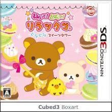 Boxart for Neratte! Tobashite! Rilakkuma GuraGura Sweets Tower on Nintendo 3DS