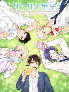 Sanrio Hello Kitty, Sanrio Boy, Boys Anime, Hot Anime Boy, Manga Boy, Fanart Manga, Anime Manga, Little Twin Stars, Poster Anime