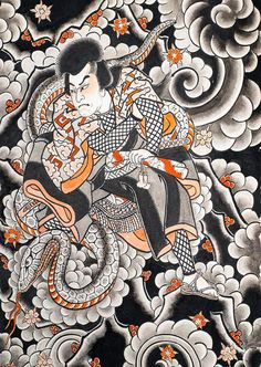 MASTER KINTARO HORIYOSHI III......OSEN....OLD IREZUMI DESIGNS FROM HIS COLLECTION......PARTAGE OF JUST LOVE JAPAN.....ON FACEBOOK...