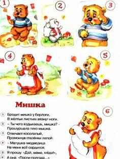 4789437_uchim_stihi_v11_10.jpg 526×700 пикс