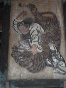 Painting of tiger rasslin'