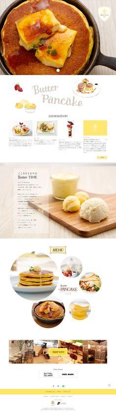 株式会社スイーツデザインラボ様の「パンケーキ専門店Butter」のランディングページ(LP)シンプル系|サービス・保険・金融 #LP #ランディングページ #ランペ #パンケーキ専門店Butter