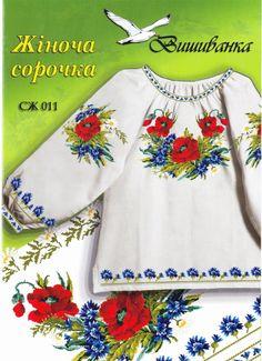Gallery.ru / Photo # 3 - poppies cornflowers - irisha-ira