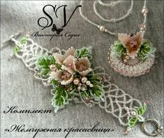 "Netted set of ""Pearl Beauty» 