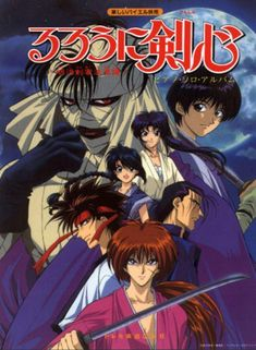 Samurai X 28 -Rurouni Kenshin friends and enemies Rurouni Kenshin, Kenshin Anime, Manga Anime, All Anime, Anime Art, Era Meiji, Samurai, Kaneki, Kenshin Le Vagabond