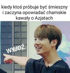 Asian Meme, I Love Bts, My Love, Yes I Can, Just Keep Going, Life Humor, Wtf Funny, Jikook, K Pop