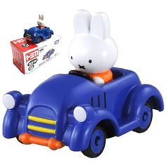 Miffy Diecast Car £6